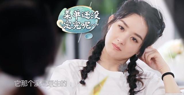 """赵丽颖被骂上热搜,她的""""四宗罪""""是自己情商低,还是剪辑作"""