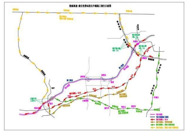 绕行 提醒!郑少高速部分路段将封闭施工 郑州向登封方向车辆请绕行