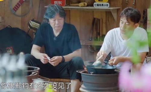 郑钧 蘑菇屋重逢郑钧,黄磊其实和欧阳娜娜一样,敏感带点脆弱