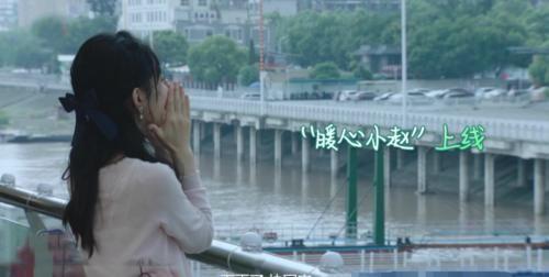 剪辑|《中餐厅》赵丽颖喊话粉丝被剪辑,被大妈追到脱相,或成新一任店长!