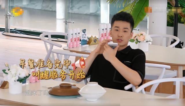 咖位|《中餐厅》看看赵丽颖的梳妆台,再看李浩菲的,咖位高低一目了然