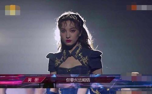 主持人|《浪姐》总决赛,淘汰2次的吴昕又返场?看清身份,真芒果亲闺女