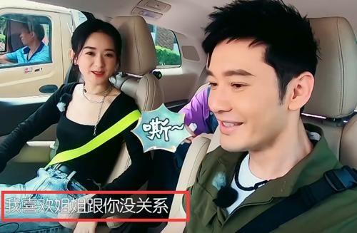 表情|赵丽颖与黄晓明互怼,却因冯绍峰败下阵来,表情暴露了一切