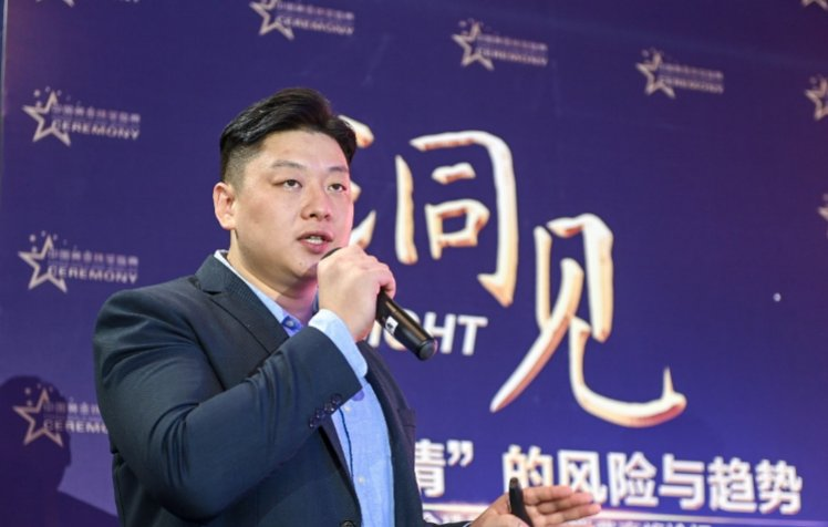 机遇|揭示数字化时代的机遇与挑战 《中国金饰消费趋势洞察》报告发布