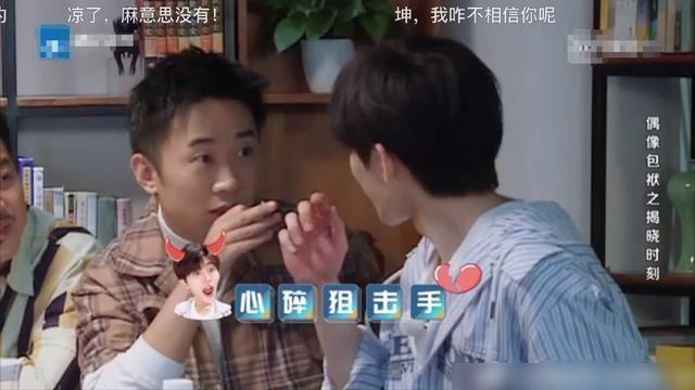 MC|跑男为什么宁愿让蔡徐坤做MC,也不让鹿晗回归看了原因做得对