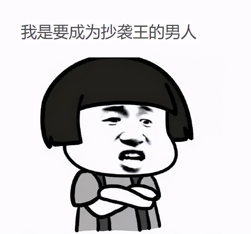 国产|又一国产游戏被韩厂商剽窃,网友:抄,就硬抄!