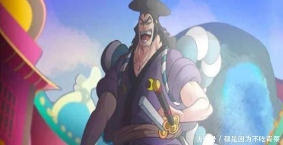 洛克斯海贼团 海贼王:凯多从未被海军伤到过,为什么反倒会被御田砍伤?