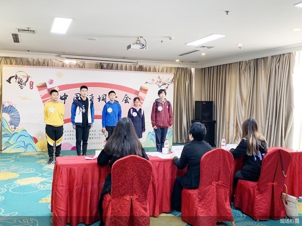 古诗词|600余名选手依次亮相 第六季《中国诗词大会》北京赛区选拔活动都有哪些新看点?