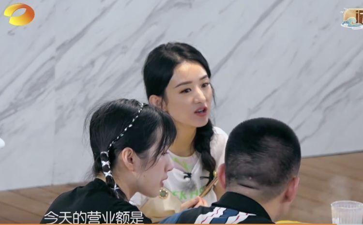 接替 赵丽颖接替黄晓明当《中餐厅4》店长,不到一天就哭,原因有两点