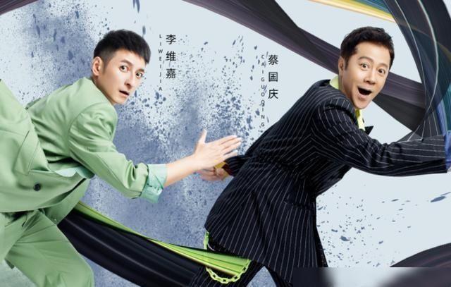 综艺节目|《元气满满的哥哥》:大哥哥对弟弟的碾压,是剧本还是事实