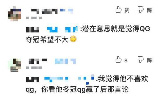 QGhappy|KPL:老林看不上QG?争抢新教练无果,迟迟不放出教练安排